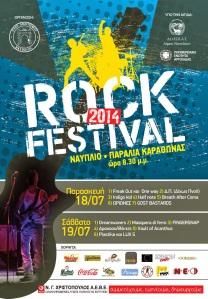 rock-festival1