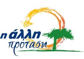 logo-ali protasi-new
