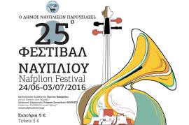 25festivalnafpliou